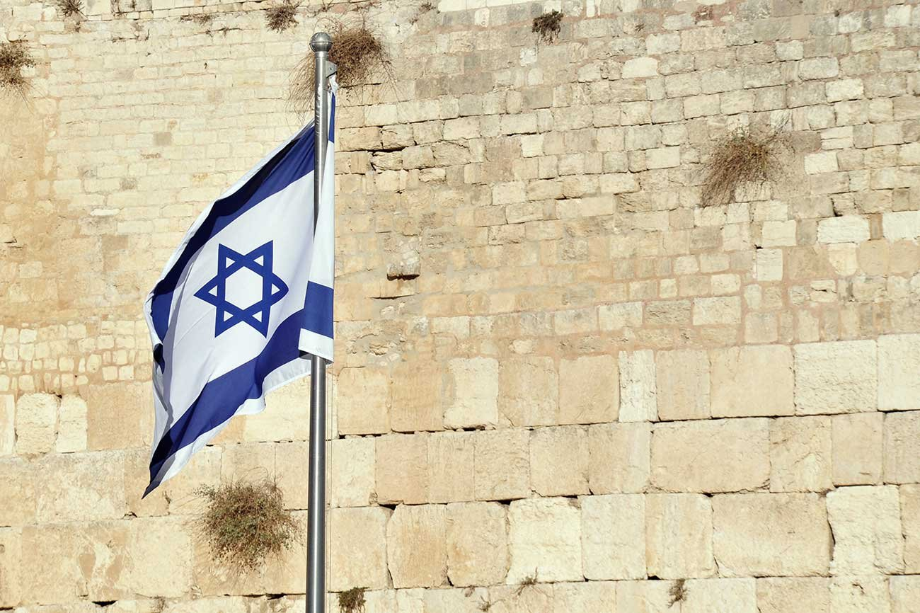 Israel's flag at the Western Wall, Jerusalem.